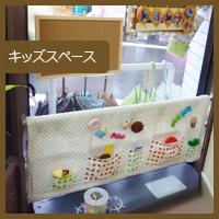 fukafukayatoha1_03