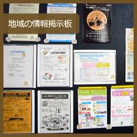 fukafukayatoha1_05
