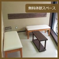 fukafukayatoha1_07