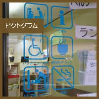 fukafukayatoha1_12