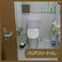 fukafukayatoha1_18