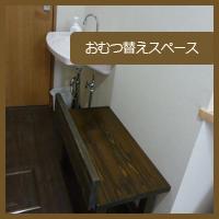 fukafukayatoha1_19
