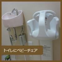 fukafukayatoha1_20