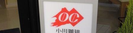 NEC_0186