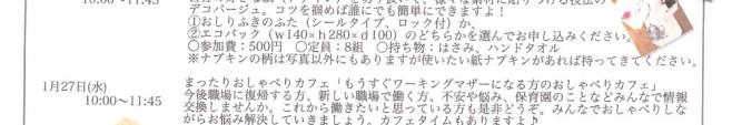 IMG_20160108_0001